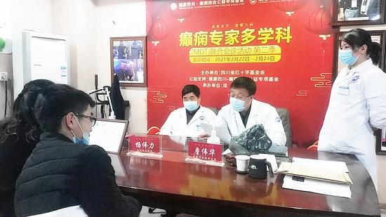 【成都癫痫病医院好消息】北京杨伟力教授会诊延常长至26日,专家号继续约!
